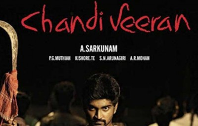Chandi-Veeran-Tamil-Movie-First-Look-Posters_1