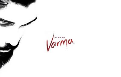 varma-bala-movie