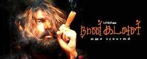 4 Naan Kadavul