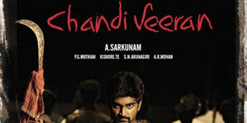 Chandi-Veeran-Tamil-Movie-First-Look-Posters_1